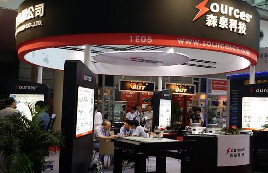 优乐国际注册科技参加2014深圳国际光电博览会