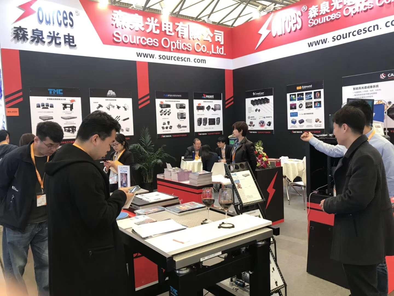 快来围观|慕尼黑上海光博会,看优乐国际注册光电精彩现场!