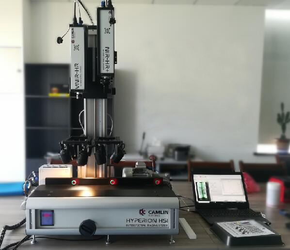 Camlin高光谱成像系统实测分享